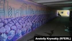 Подземный переход, Симферополь, 7 июля 2018 года