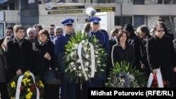 Dan nezavisnosti BiH