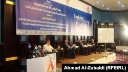 مؤتمر إستثماري في بغداد