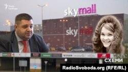 Журналіст видання «ЛIГАБiзнесIнформ» Євген Головатюк, який робив розслідування щодо ОПЗ, стверджує, що Ольга Ткаченко керувала торговим центром SkyMall