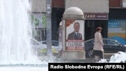 Podgorica u vrijeme kampanje za predsjendičke izbore, ilustrativna fotografija