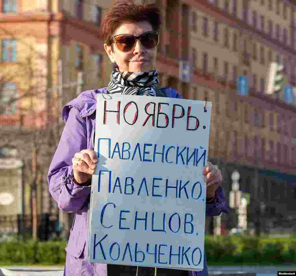 Пікет у Москві на Лубянськой площі біля будівлі Федеральної служби безпеки Росії (ФСБ). Москва, 30 квітня 2016 року
