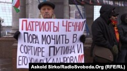 Украина -- Терроризмна дуьхьалояран гуламехь, Киев, 11Деч2014