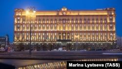 Мәскәүдә ФСБ бинасы
