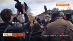 Кто такой Навальный для крымчан? | Крым.Реалии ТВ (видео)