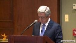 Շարունակվում է Հայաստանի նախագահի այցը Միացյալ Նահանգներ