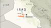نقشه عمومی کشور عراق