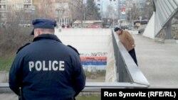 Pripadnik Policije Kosova u Mitrovici