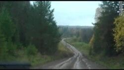 Село Гордино, Кировская область