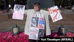 Пикет в поддержку Алексея Пичугина в июле 2012 года
