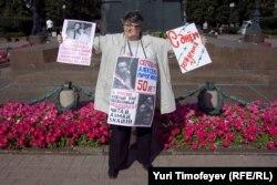 Пикет в поддержку Алексея Пичугина в Москве. Июль 2012 года