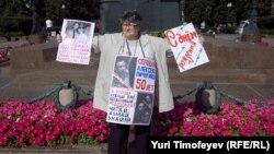 Пикет в поддержку Алексея Пичугина в Москве