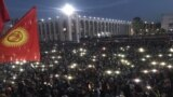Kyrgyzstan, Bishkek - Rally of dissatisfied with the voting results, October 2020