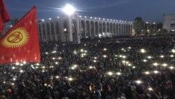 Қырғызстанда оппозициясы сайлауды қайта өткізуді талап етіп, наразылыққа шықты