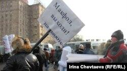 Митинг на Поклонной горе 4 февраля в поддержку Владимира Путина