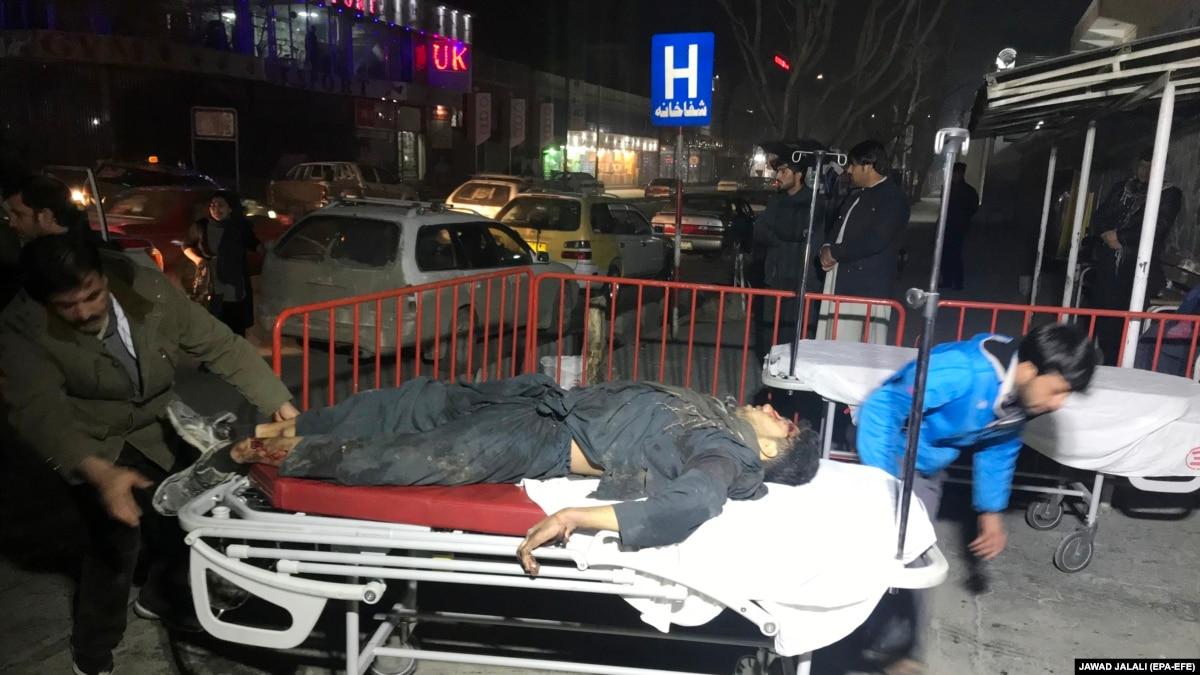 Афганистан: по меньшей мере четыре человека погибли, более 90 ранены в результате взрыва в Кабуле