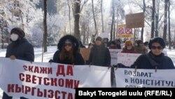 Конституциялык реформага каршы акция, Бишкек, 29-ноябрь, 2020-жыл.