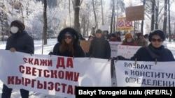 Конституциянын реформалоо тууралуу мыйзам долбооруна каршылык билдирген Бишкектеги митинг. 29-ноябрь, 2020-жыл.