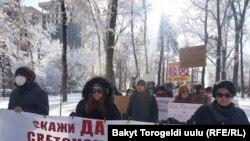 Мирный марш в защиту Конституции, Бишкек, 29 ноября 2020 г.