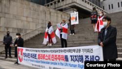 Беларустагы демократиялык жаңыланууну колдогон коомдук чара. Сеул, Түштүк Корея. 2021-жылдын 21-марты.