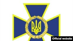 Емблема СБУ