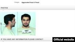 Обвинения: мошенничество с отягчающими обстоятельства. Скриншот со страницы Интерпола, посвященной Умару Фаруку Захуру.