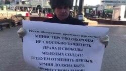 Казанда Рамил Шәмсетдинов яклап ялгыз пикет узды