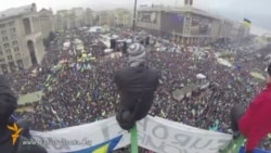 Bird's-Eye View Of 'Euromaidan' Protests In Kyiv