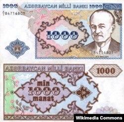 Məmməd Əmin Rəsulzadənin rəsmi olan Azərbaycan manatı
