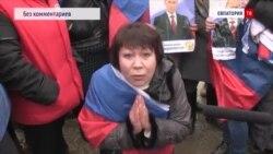 Хто вирішує долю Криму? (відео)
