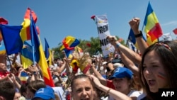 Buharest, Birleşik demonstrasiýasy, 12-nji iýul, 2015
