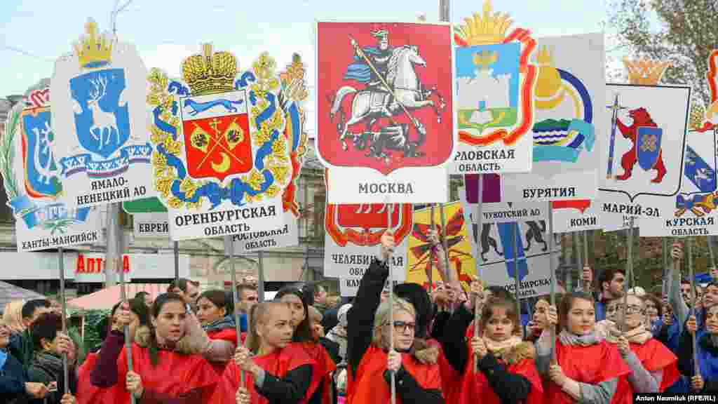В Крыму в третий раз после аннексии отпраздновали«День народного единства»