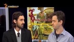 Румынское кино в Страсбурге