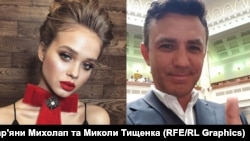 Депутат-мажоритарник від партії «Слуга народу» Микола Тищенко має серед помічників 22-річну модель Мар'яну Михолап