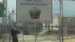 Гуантанамо эчендә