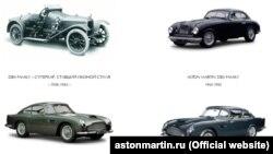Моделі автомобіля Астон