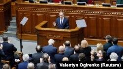 Donald Tusk la tribuna parlamentului de la Kiev