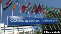 Флаги стран-членов Совета Европы