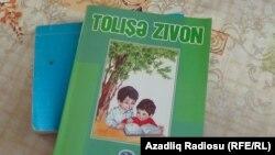 Учебник талышского алфавита в Азербайджане (архивное фото)