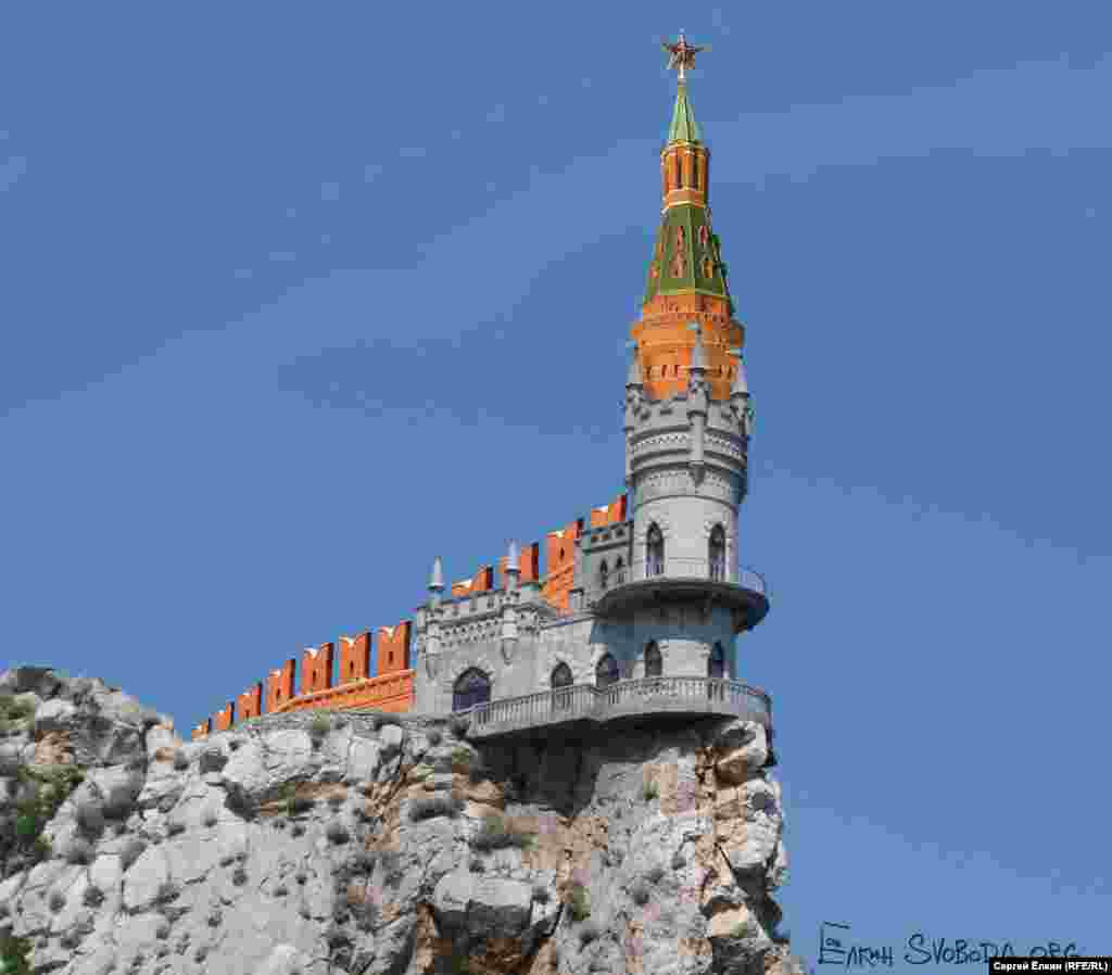 Yalta's Swallow's Nest castle with some Kremlin-esque alterations.