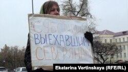Пикеты в Иркутске 10 октября