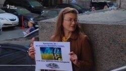 Акція проти переселення журналістів Національної телерадіокомпанії (відео)