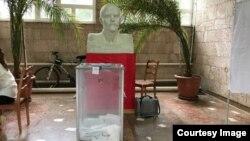 Выборы в Дагестане 19 сентября 2021 года