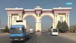Отмена занятий в вузах и перекрытые трассы. Душанбе готовится к саммиту