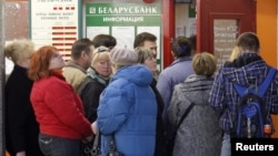 In recent weeks, Belarusians have been rushing to convert their local currency to dollars and euros amid the biggest political protests in decades. (file photo)