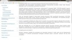 Քննչական կոմիտեն հետախուզում է հայտարարել Սուրիկ Խաչատրյանի որդու՝ Տիգրան Խաչատրյանի նկատմամբ