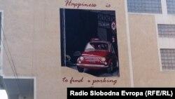 Среќа е да најдеш паркинг во Тетово