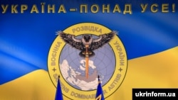 Емблема Головного управління розвідки Міноборони України, Київ, 24 жовтня 2016 року