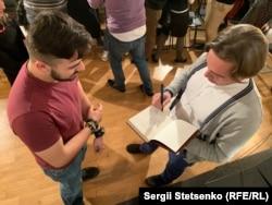 Андрій Любка (праворуч) підписує книгу одному зі своїх шанувальників