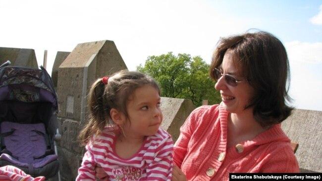 Екатерина Шабуцкая с дочерью